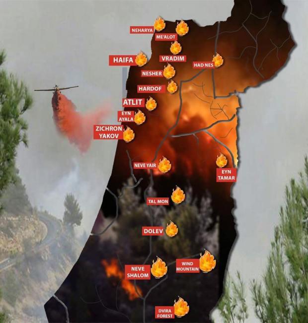 fire-infatada-2016